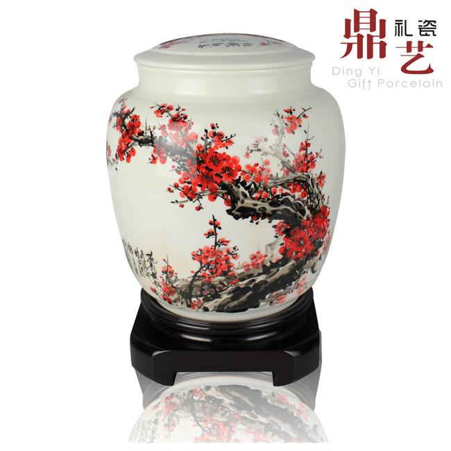 福鼎罐-手绘梅花图